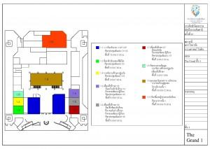 Planงานศิลปหัตถกรรมนักเรียนระดับชาติ Final_Page_04