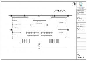 Planงานศิลปหัตถกรรมนักเรียนระดับชาติ Final_Page_05