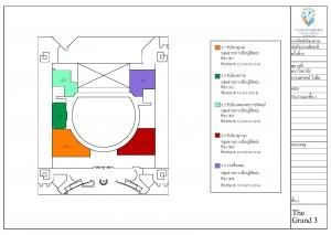 Planงานศิลปหัตถกรรมนักเรียนระดับชาติ Final_Page_07
